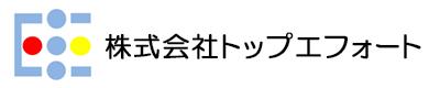 株式会社トップエフォート