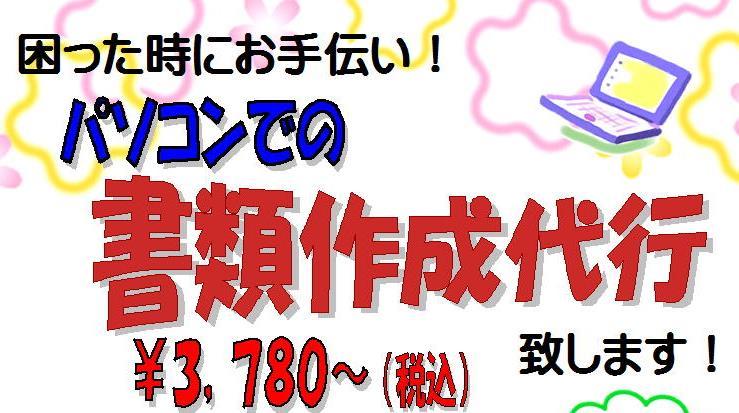 daikou201502272